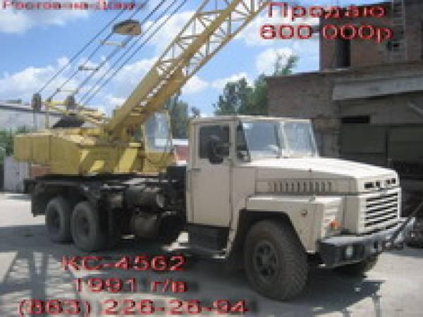 крановая установка кс-4562 схема