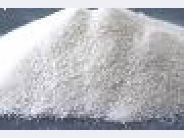 средство натрий хлор на цемент лучшее детское термобелье