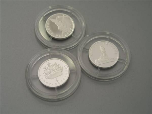 Алби капсулы для монет 22 рубля