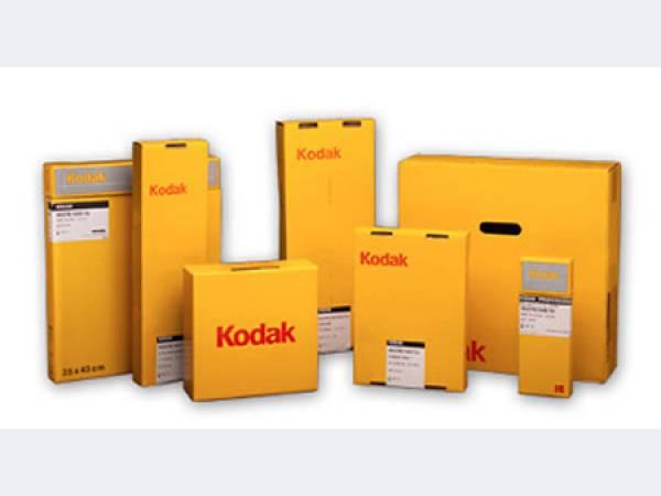 Куплю продам пленку  рентгеновскую  Kodak - Agfa