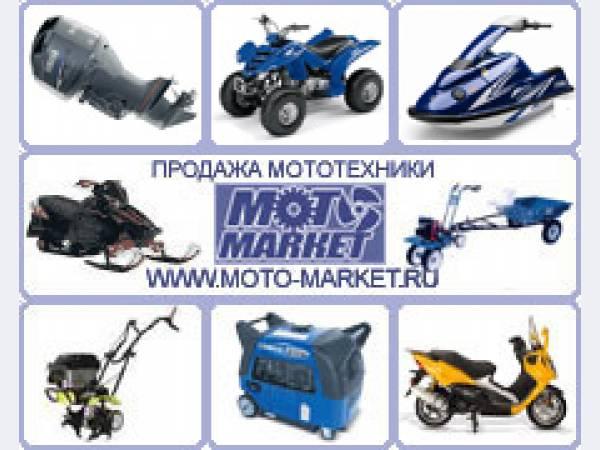 Лодочные моторы, лодки пвх, гидроциклы; квадроциклы, скутеры.