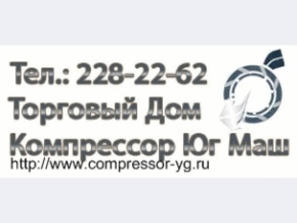 Компрессор 402ВП-4/220, 402ВП-4/220, 402ВП-4/220 ( 402ВП-4-220 )