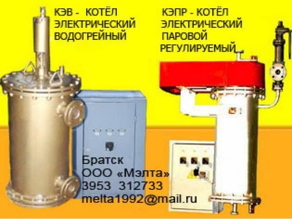 Водогрейный котел электрический своими руками