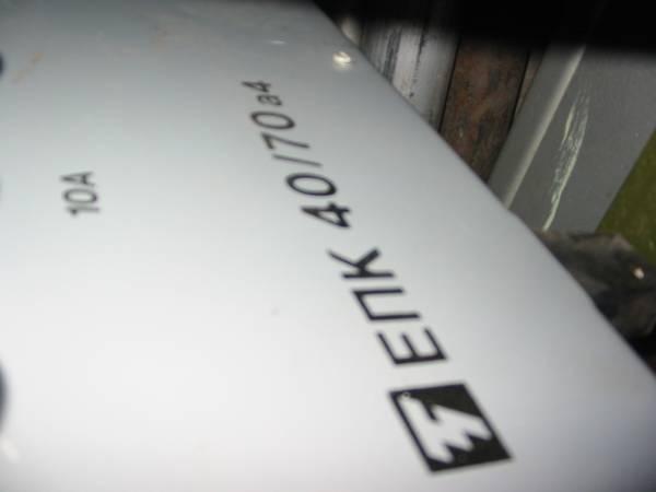 Зарядное устройство (выпрямитель) для электрокар до 530 Ah - Продажа Москва.