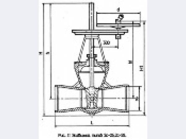 Клапаны, задвижки, краны, гидранты, электроприводы, компенсаторы ксо (санкт-петербург)