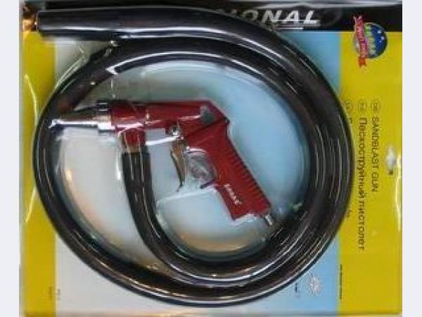 Пистолет пескоструйный со шлангом PS-3