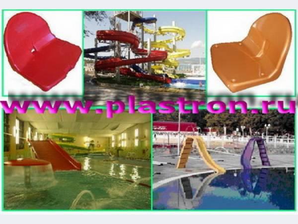 Изделия из ударопрочных стеклопластиков для водного отдыха и развлечений: 1) Аквапарки, аквагорки...