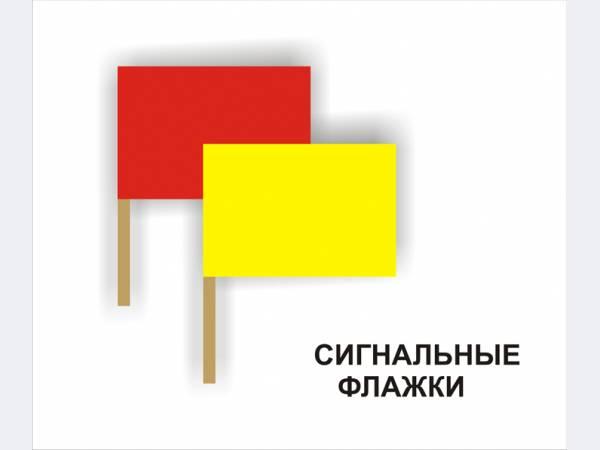 ооо флаг