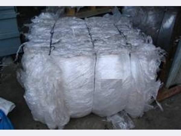 Куплю полимерные отходы в виде пленки ПВД ,ПНД пленка, полиэтилен, ПП...