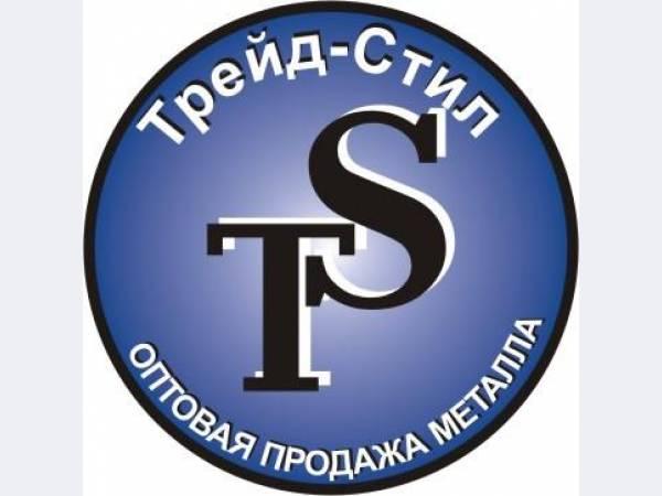 Телетрейд красноярск
