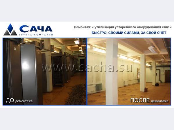 АТСК 100/2000, КВАНТ, КЭ Квант.