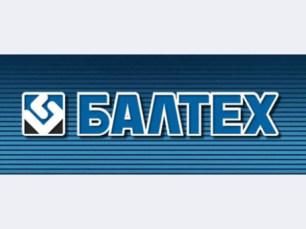 BALTECH TL-0215C – поверка пирометров, портативные пирометры, лазерный