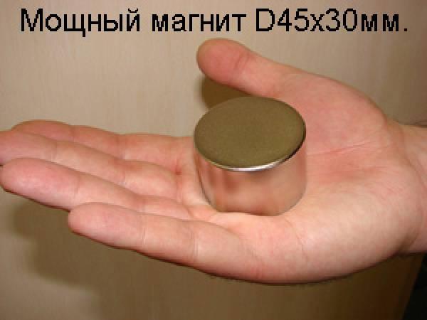 Мощный магнит в домашних условиях