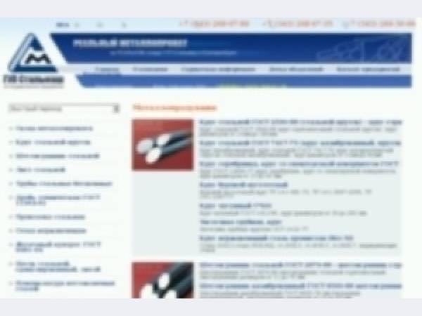 Металлургическая доска объявлений   http://yaruse.ru/blurbs      металлургическая доска объявлений