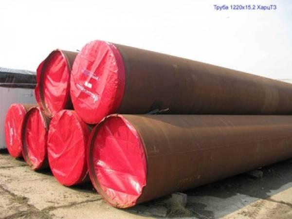 Новые стальные трубы/ 530-2020