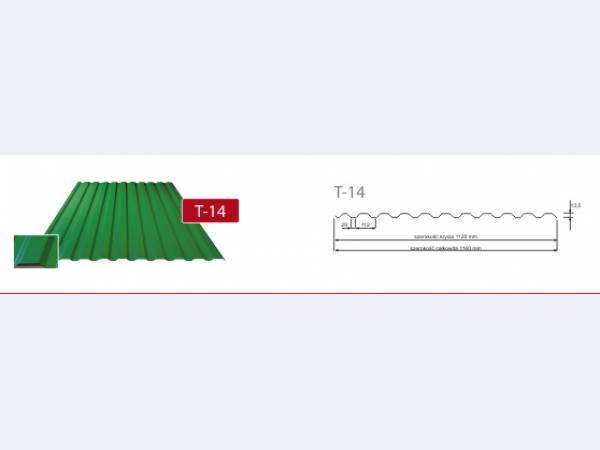 Профнастил с полимерным покрытием МП18-1100 (RAL) 0,5мм, м2