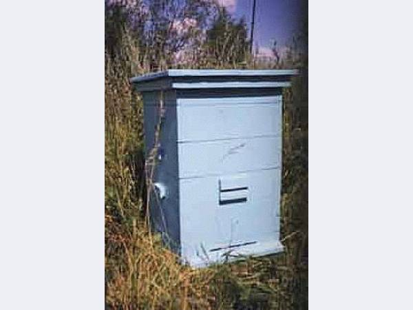 Пчеловоды, ВСЁ необходимое для орг-и и зан-я пчеловодством есть у Нас!
