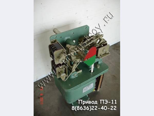 Продам приводы ПП-67, ППО-10,