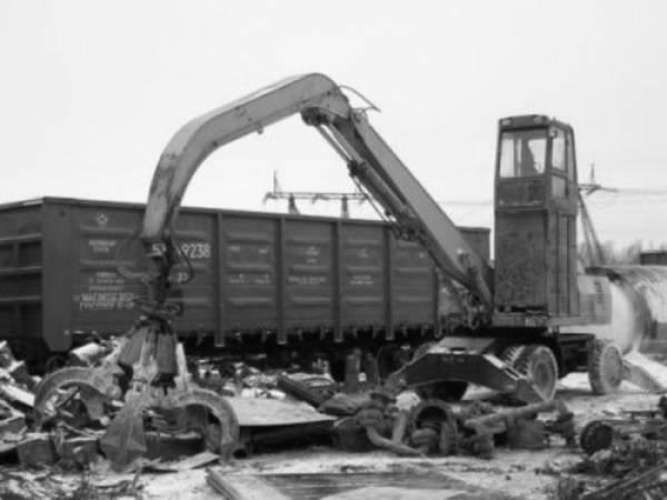 В город москва прием металла цена на черный лом в Усово