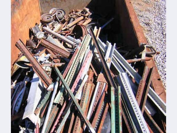 Прием металла в серпухове адреса приемки отработавших аккумуляторов