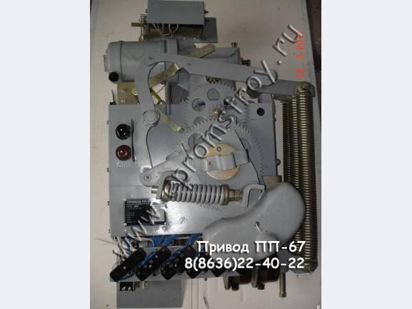 Привод пружинный ПП-67. (схема