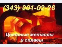 проволока медная М1М ТУ У 27.4-00195452-011-2001 ф1, 1.5, 2, 3, 4, 4.5