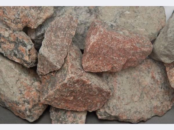Щебень гранитный фракций 5-20 / 20-40 / цена, фото, где купить Краснодар
