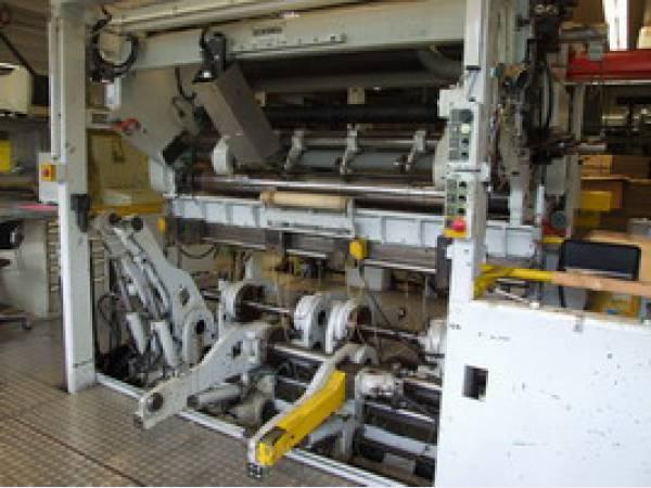 Бобинорезательная машина fsl-d для производства кассовой ленты