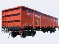 Продаем новые полувагоны 12-132, производство УВЗ, 100 шт. ежемесячно.