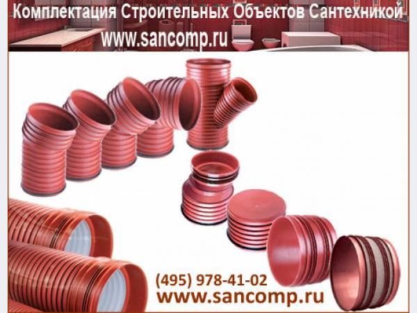 Трубы и фитинги ПРАГМА (PRAGMA)