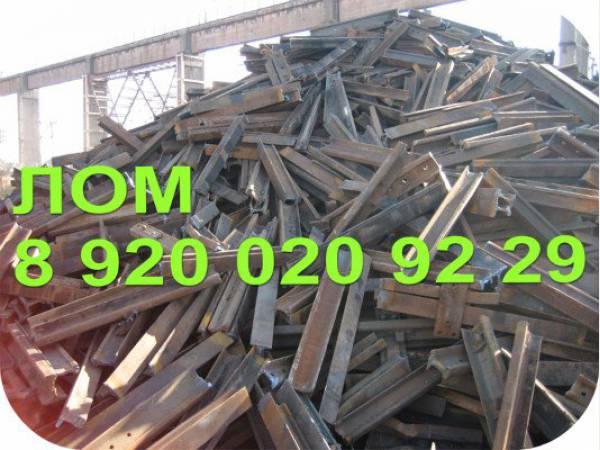 Прием цветного металла цены нижний новгород 1 кг алюминия цена в Волково