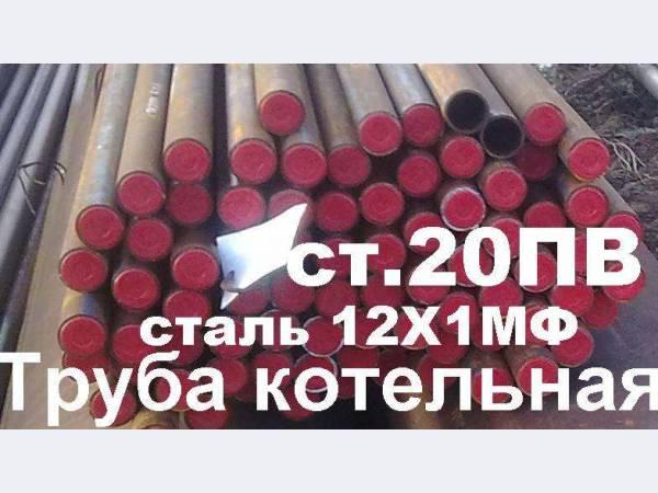 ГРПШ 05-2у1 характеристики