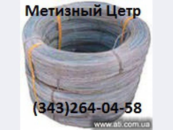 Проволока стальная наплавочная  ГОСТ 10543-98 сталь 30ХГСА