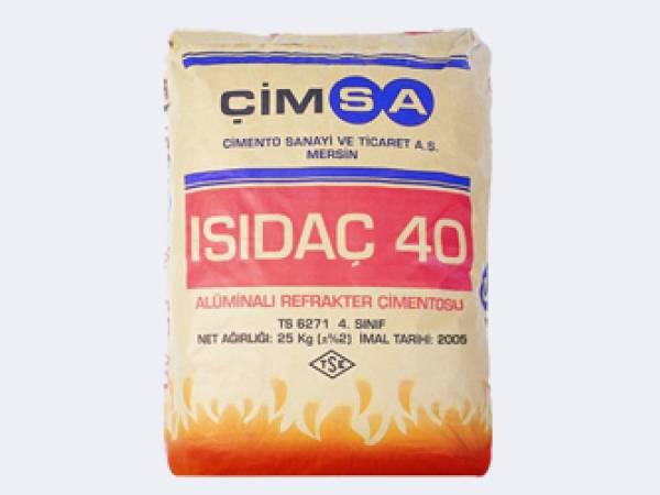Глинозёмистый цемент ГЦ-40 от компании КаскадТрейд - Продажа Москва.