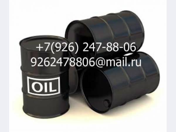 Турбинные масла Eastman Turbo Oil (BPTO)