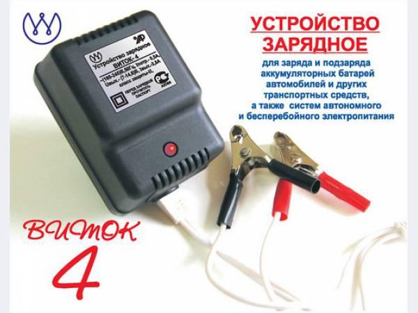 Авто зарядное устройство для телефона своими руками