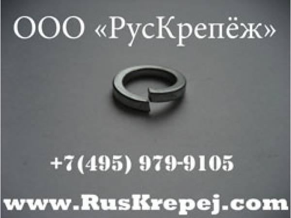 Шайба пружинная гровер ГОСТ 6402-70