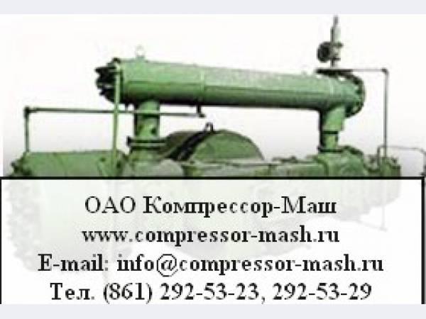 Компрессор 4ВУ1-5/9 компрессор К5-А