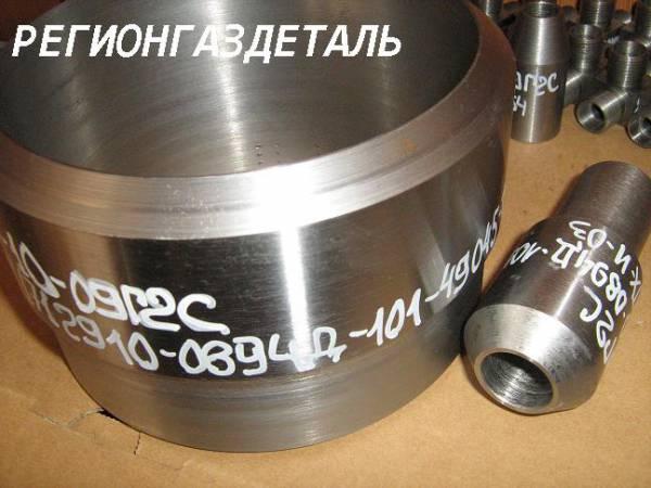 Штуцер 150(159х8) ст.12Х1МФ 09ОСТ 108.462.09-82