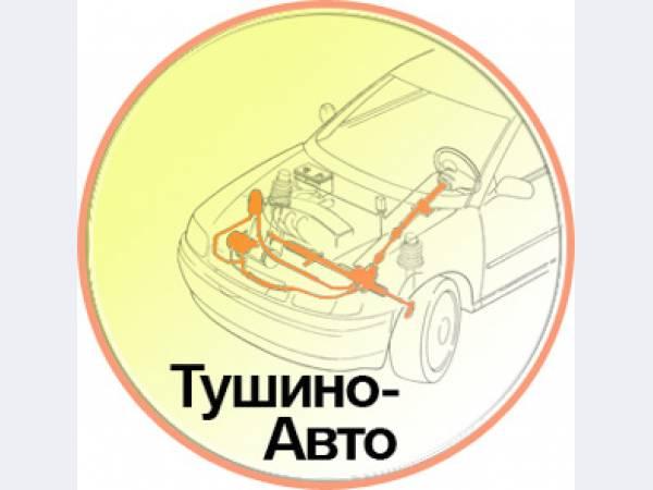 Диагностика ремонт рулевого управления автомобилей в Тушино-Авто