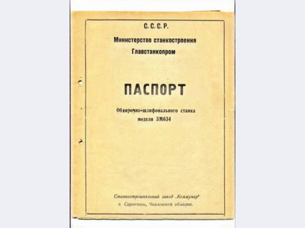 http://stanki-katalog.ru