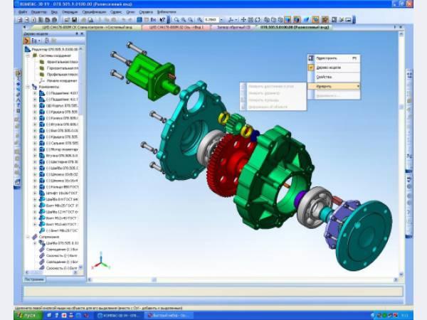 24 апр 2013 Установить Компас-3D v14 запустив файл setup из папки KOMPAS-3D