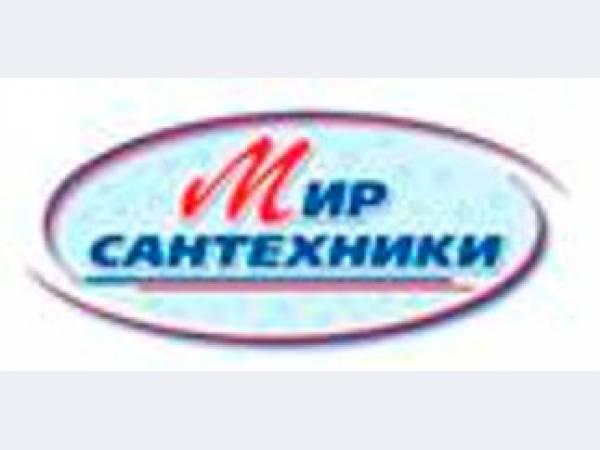 объекты Республика строительные интернет магазины челябинск поиск, поставщики магазины