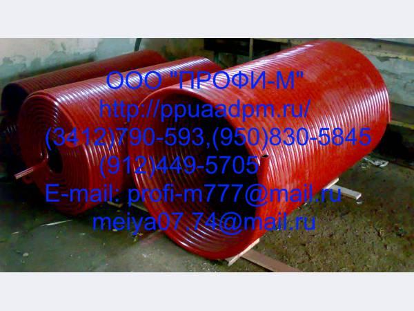 Автор.  Компания производит поставки устройства нагревательного (котел) в сборе для агрегата АДПМ-12/150 и...