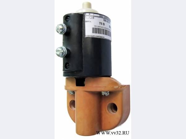 Электропневматические вентили ВВ-32 (220В)