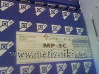 Электроды МР3, МР 3С, УОНИ 1345, УОНИ 1355 и др. со склада в г.Орле