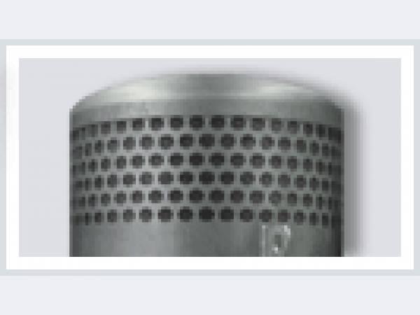 Звукопоглотитель (Acoustic absorber)