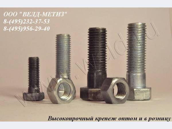 Изготовим фундаментные болты по ГОСТ 24379.1-80