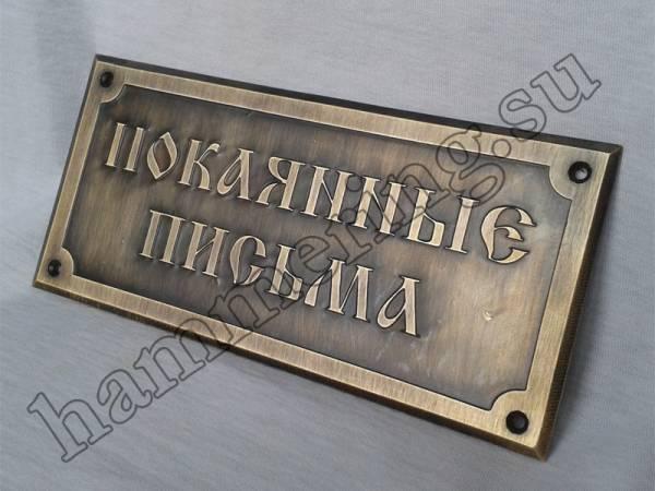 ТРАВЛЕНИЕ МЕТАЛЛА - Продажа Москва.