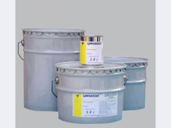 Быстросохнущая цинкнаполненная антикоррозионная грунт-эмаль «Цинакол®»